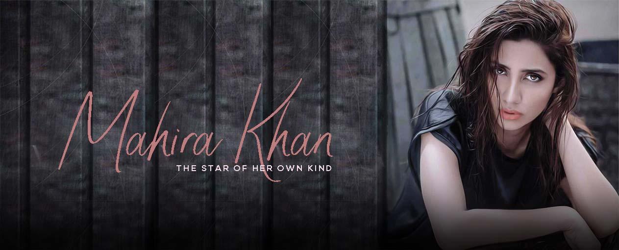 Banner Mahira Khan