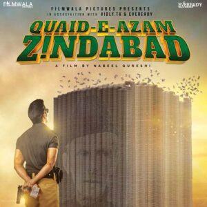 02 Quaid-e-Azam_Zindabad_Movie_Poster (1)