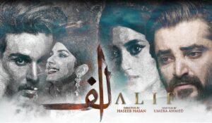 03 Alif