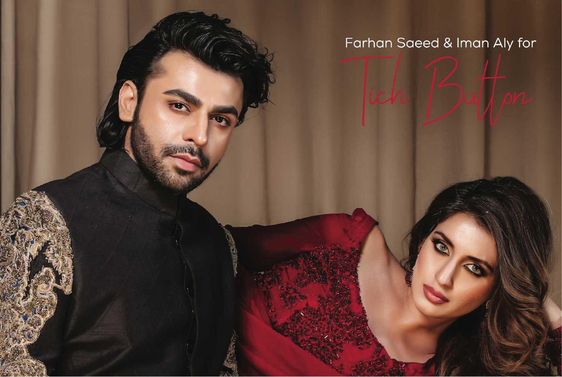 DBS_Farhan_Saeed_and_Iman_Ali_For_Tich_button