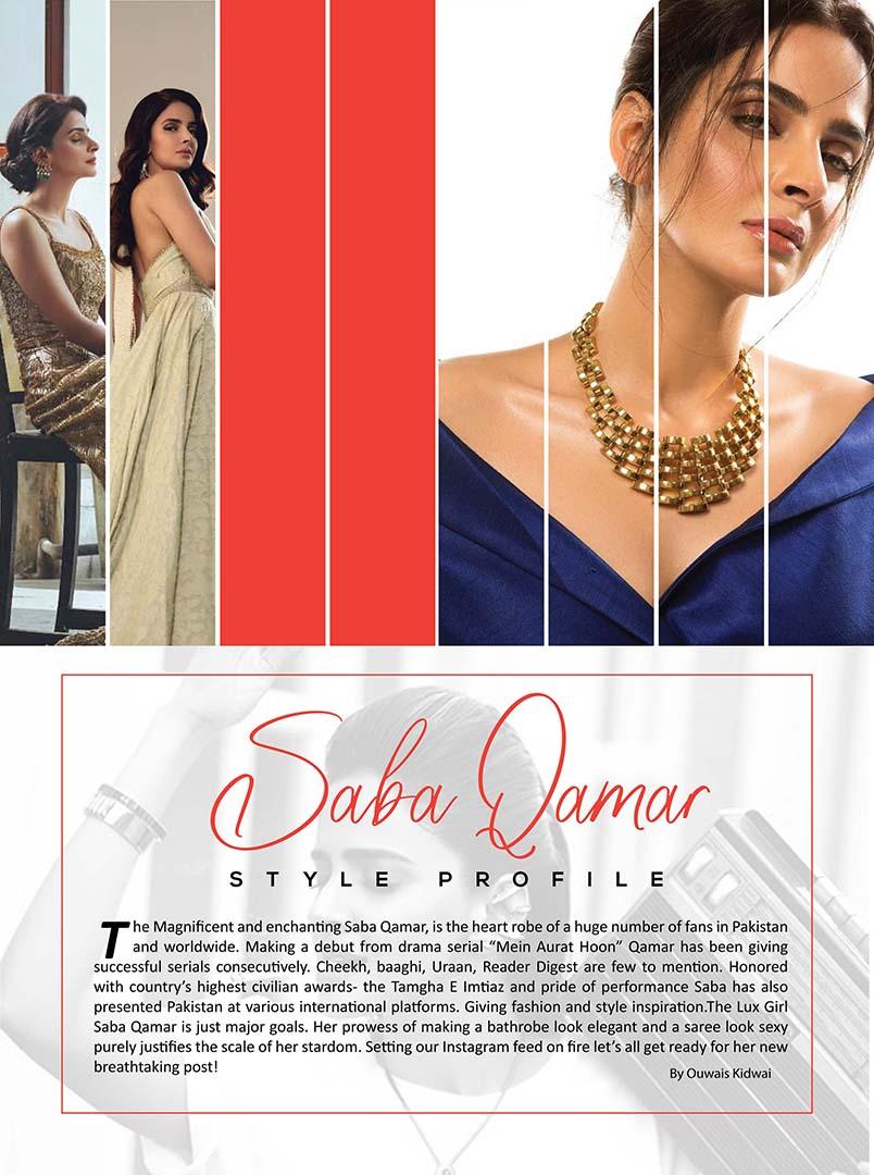 aba_Qamar_Style_Profile_Fashion_Collection_2021.j