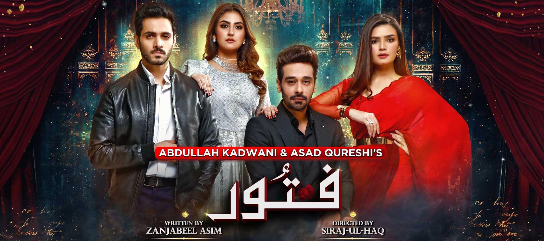 Pakistani Drama Fitoor