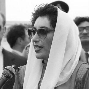 BB Benazir Bhutto