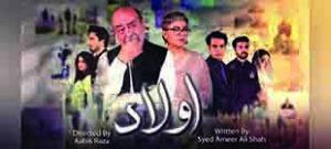 Top Pakistani Drama Aulaad