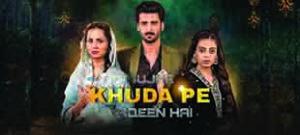 Top Pakistani Drama Mujhe Khuda Pe Yaqeen He