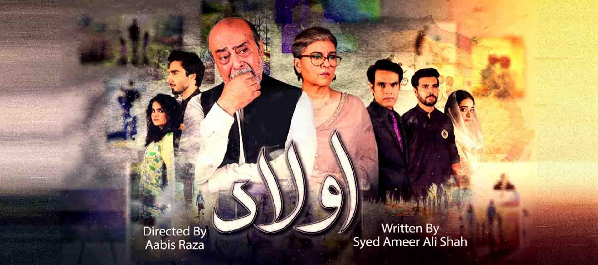 Pakistani Top Trending Drama Aulaad