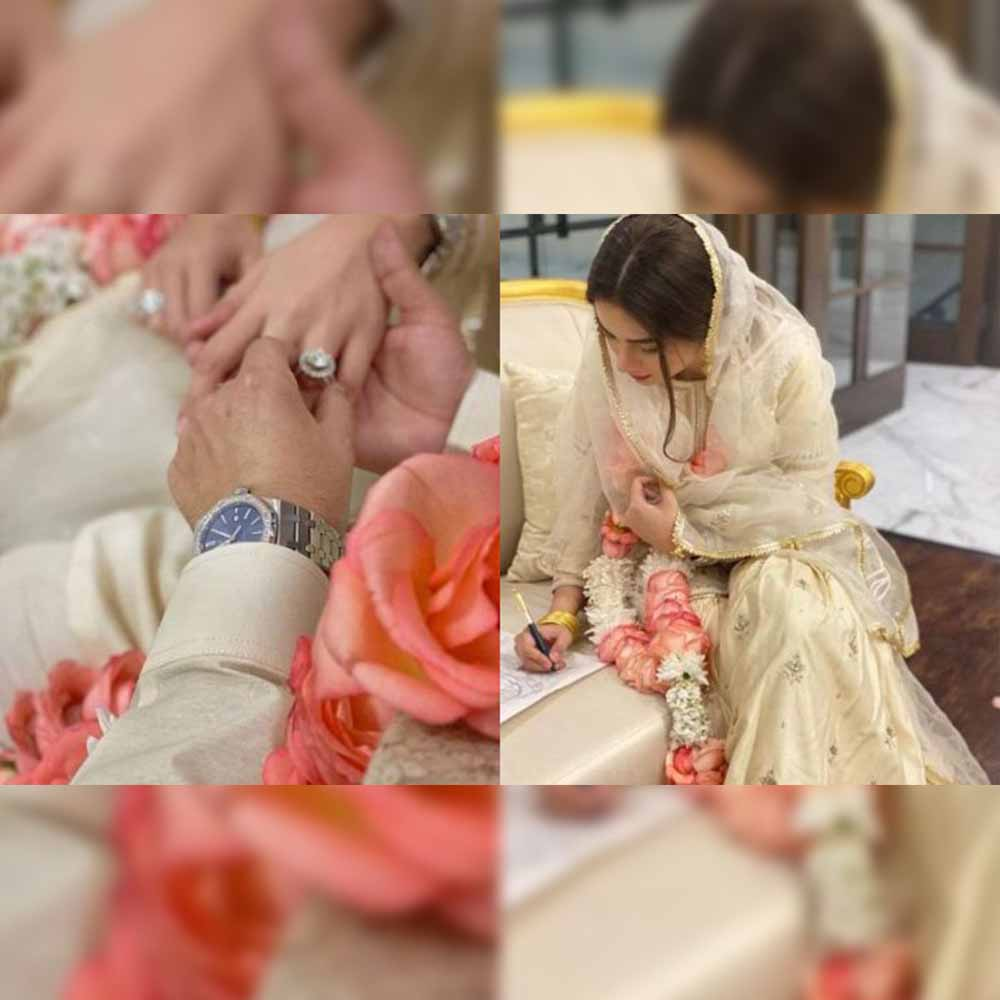 Alyzeh Gabol tied the knot in a private ceremony