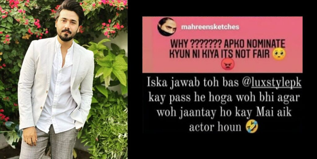 Deewangi's actor has a witty response to a genuine question