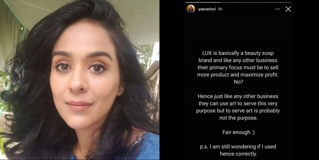 Yasra Rizvi's post highlighted, why brands use ART