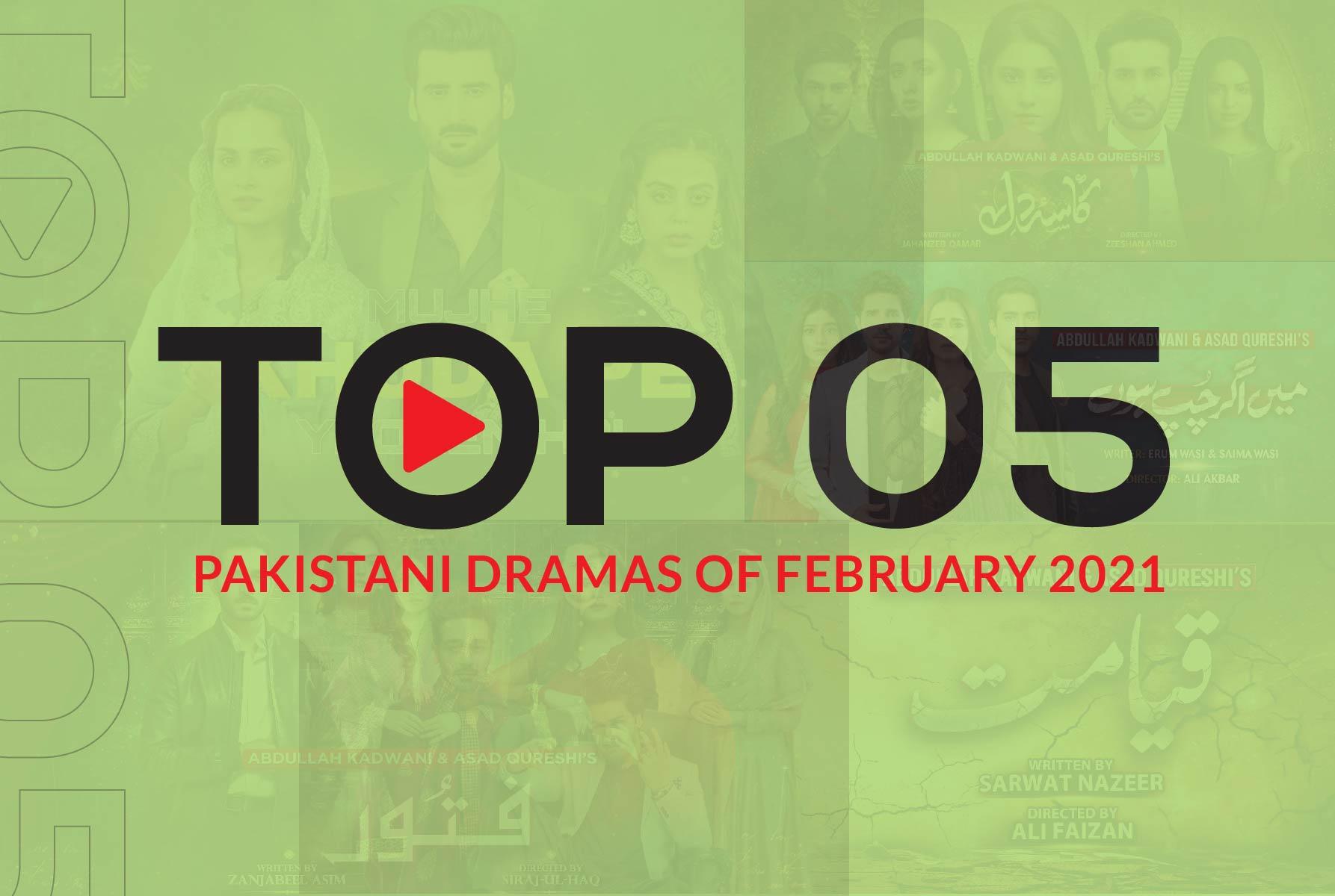 Top 5 Trending Pakistani Dramas