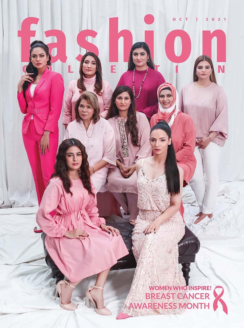 E-Magazine Oct-2021